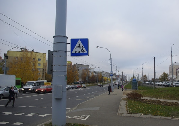 velosign