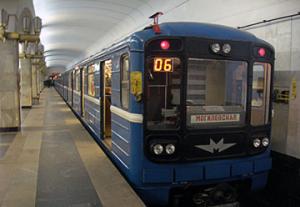 VELO metro