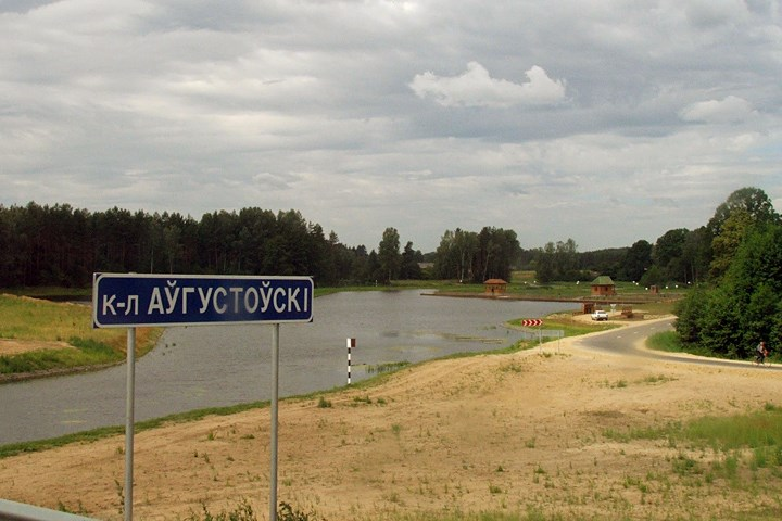 Boundary points allowing for cyclists near Augustow channel