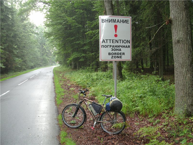 Border crossing for cyclists in Belarus