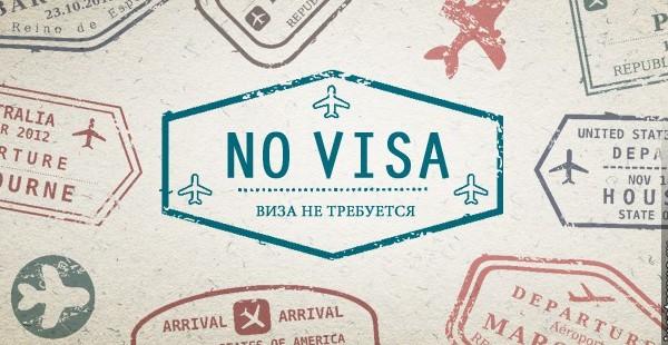 No-Visa-620x310