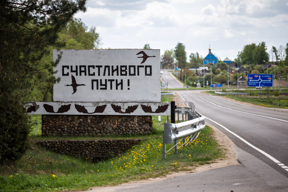 Единый безвизовый режим для иностранных туристов заработал на территории Брестской и Гродненской областей.