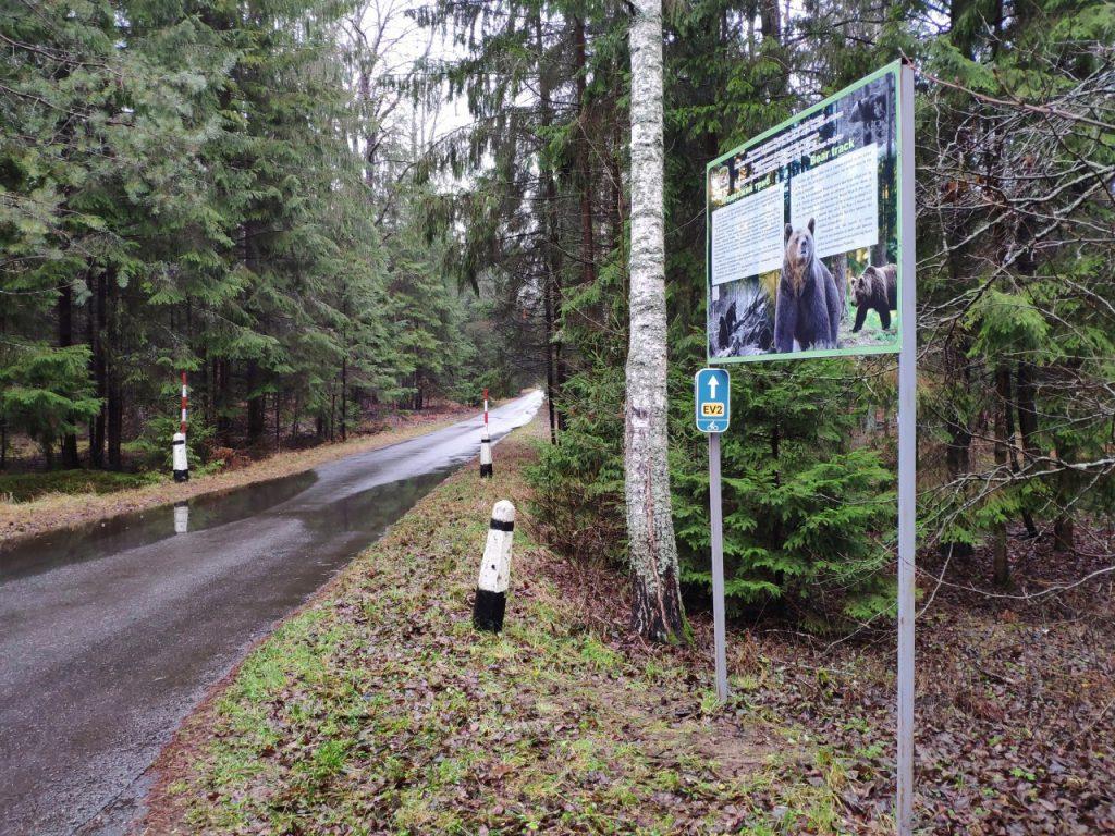 Установлены первые 25 знаков маршрута EuroVelo-2